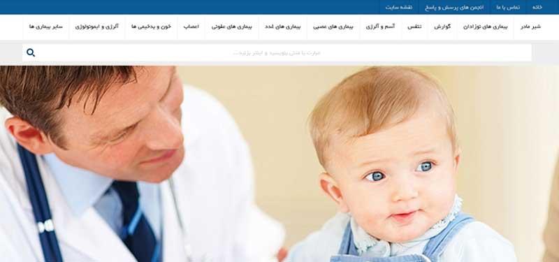دکتر کودک