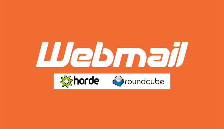 آموزش ساخت webmail در CPanel